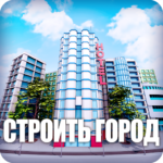 City Island 2 – Building Story (Offline sim game) Apk 150.1.3